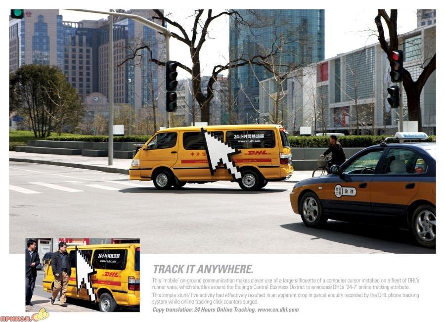 bus-advert-11