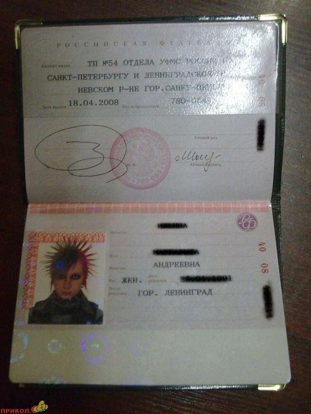 passport-photo-03