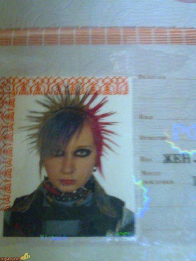 passport-photo-04