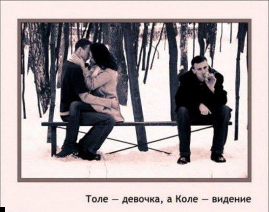 photoprikol-170709-30