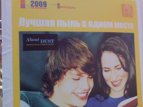 seliger2009-04