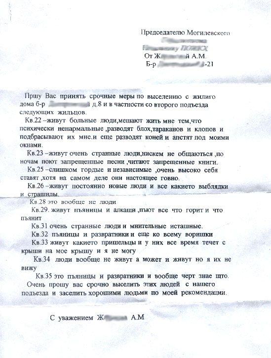zayava-02