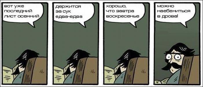 kak-dostavit-sebe-udovolstvie-video-masturbatsiya-zhenskaya