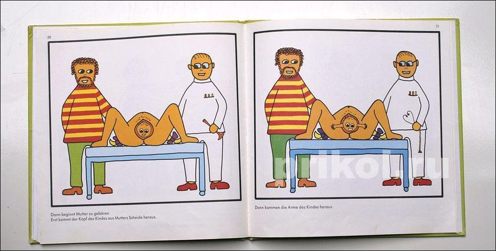 Как рождаются дети фото откуда