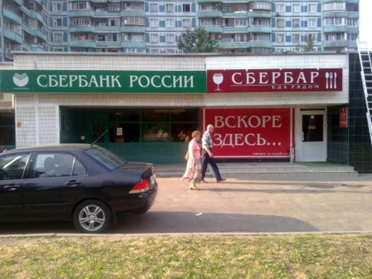 nadpisi-i-obiyavl-01