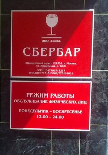 nadpisi-i-obiyavl-02
