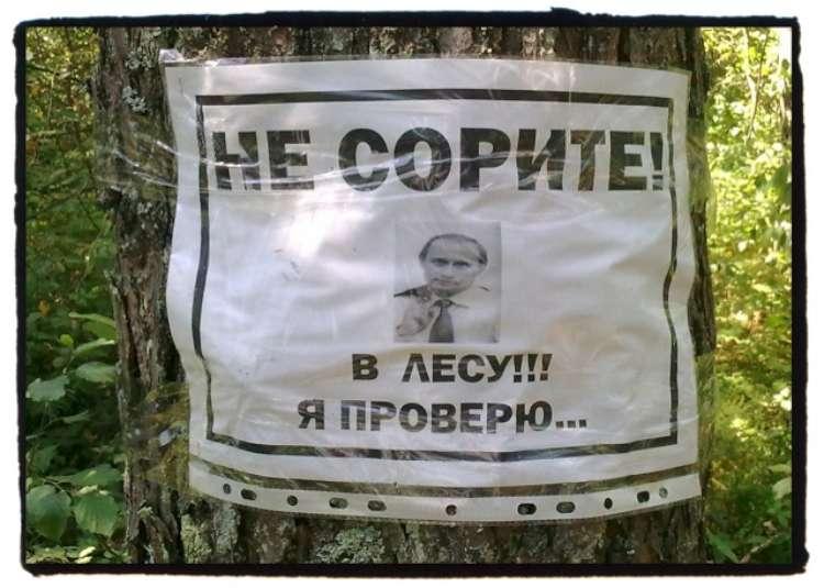nadpisi-i-obiyavl-03