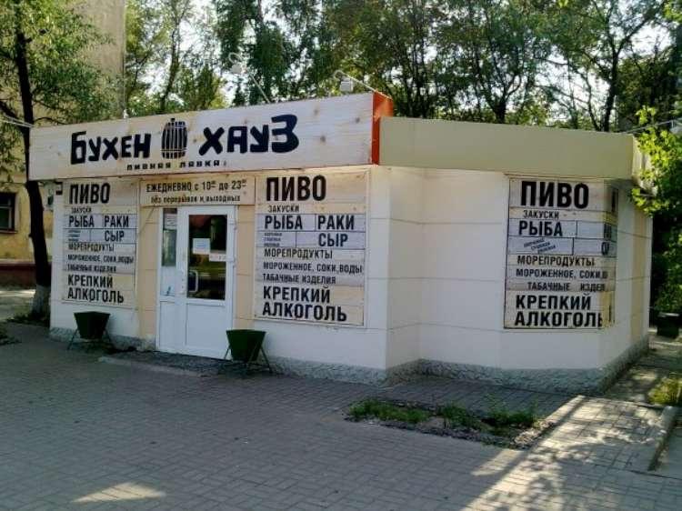 nadpisi-i-obiyavl-04