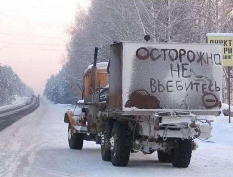 nadpisi-i-obiyavl-05