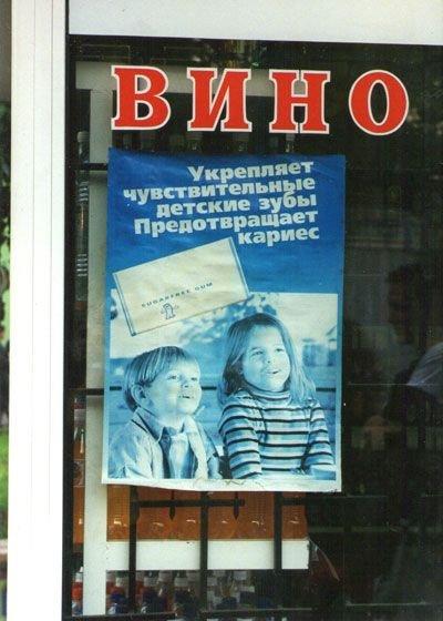 nadpisi-i-obiyavl-08
