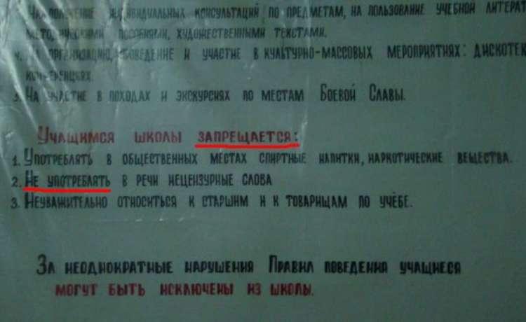 nadpisi-i-obiyavl-09