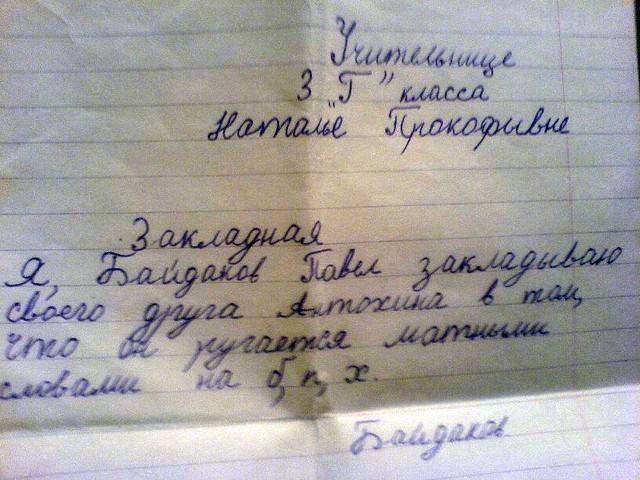 nadpisi-i-obiyavl-11