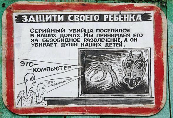 nadpisi-i-obiyavl-12