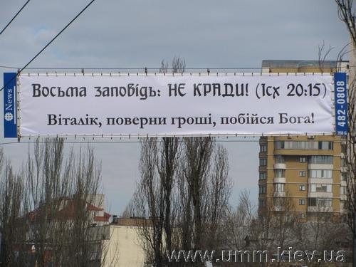 nadpisi-i-obiyavl-14