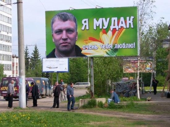 nadpisi-i-obiyavl-15