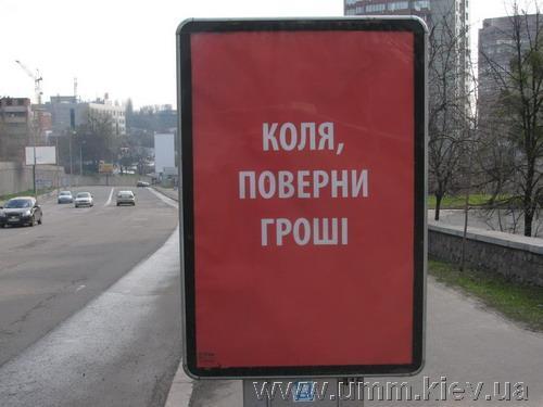 nadpisi-i-obiyavl-17