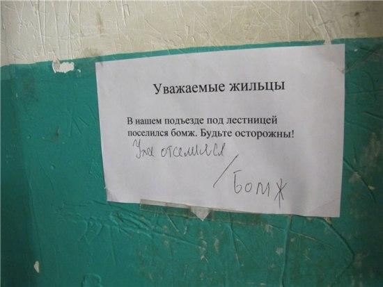 nadpisi-i-obiyavl-19