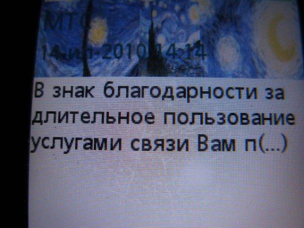 nadpisi-i-obiyavl-21