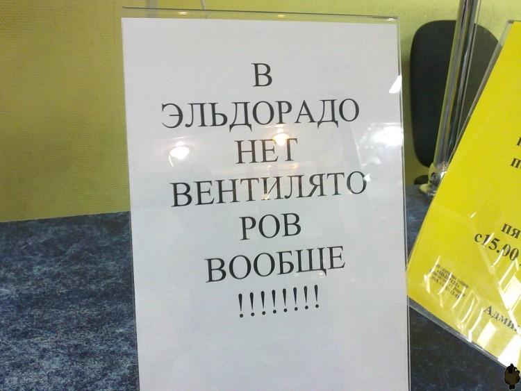nadpisi-i-obiyavl-23