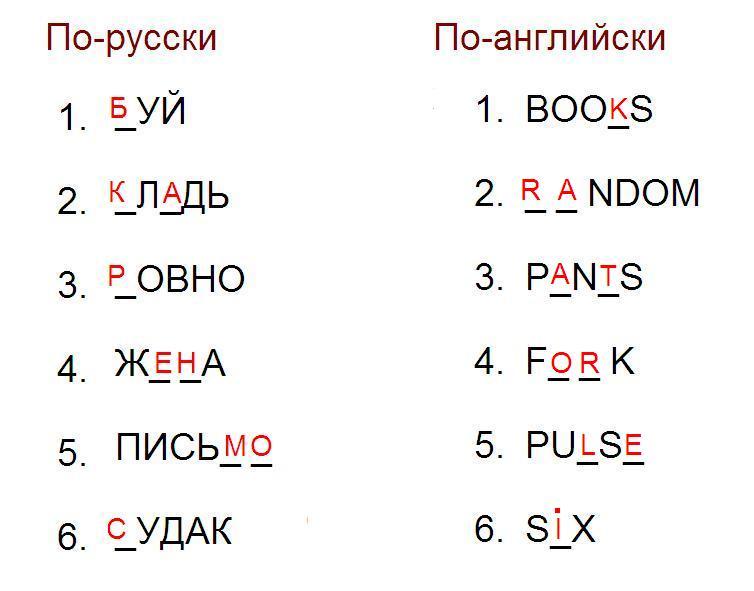 test-words-02