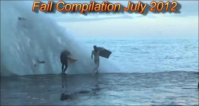 Подборка неудач за июль 2012