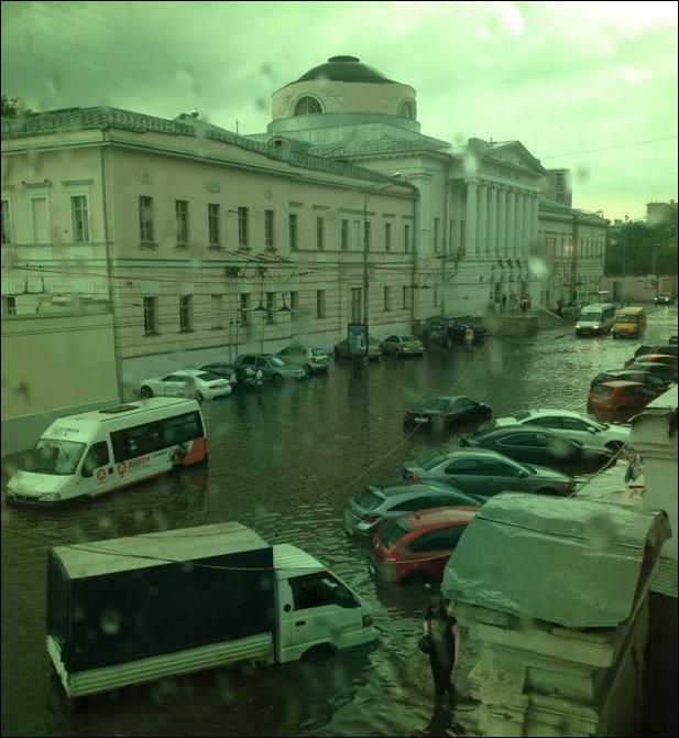 После дождичка в Москве