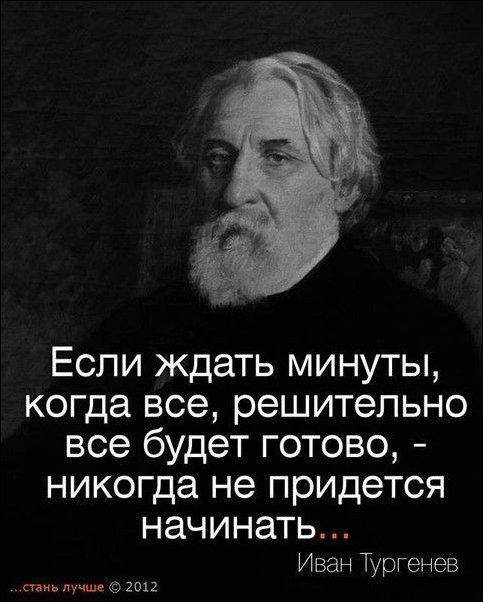 Цитаты и афоризмы