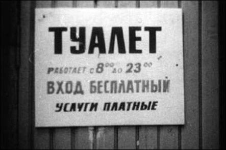 """Экс-милиционера в кепке с надписью """"Россия"""", укравшего туалетную бумагу, задержали в торговом центре в Одессе - Цензор.НЕТ 4758"""