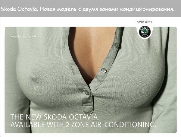 Креативная реклама автомобилей