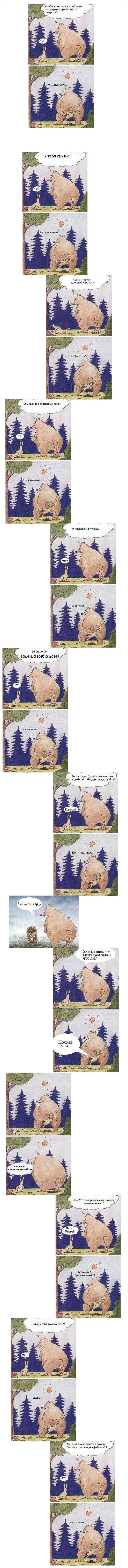 Медведь и заяц