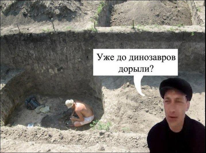 Типичные вопросы археолагам от местного населения