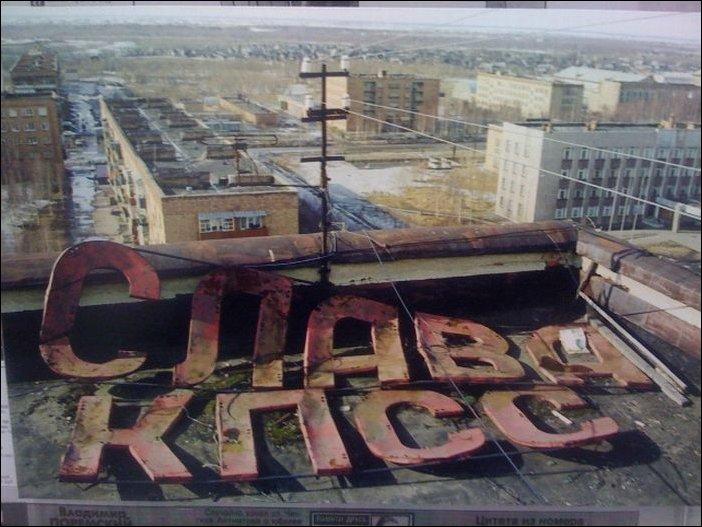 Россия в 1990-х годах (60 фото) | Прикол.ру — приколы, картинки ...