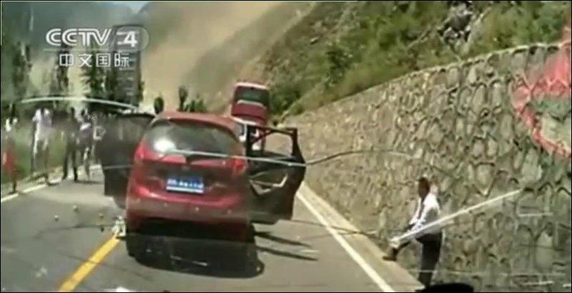 Камнепад в Китае