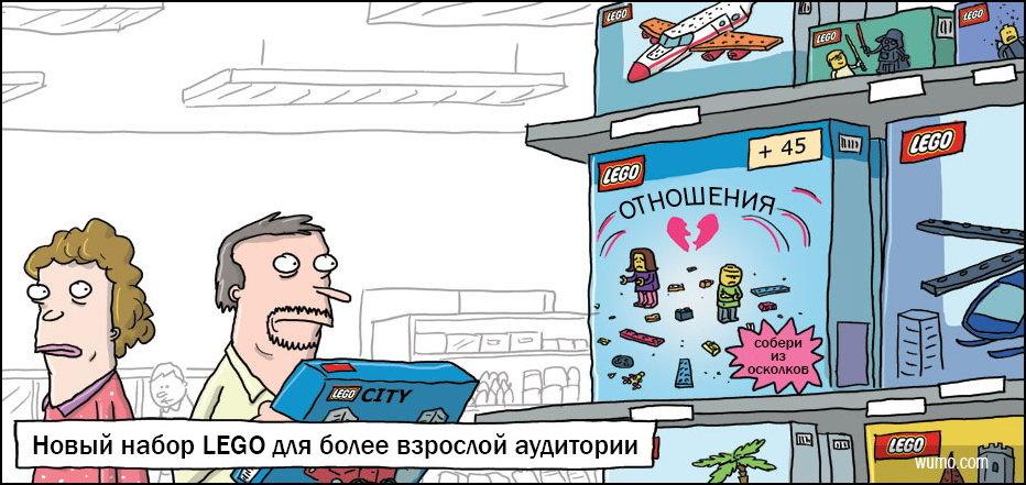 Смешные комиксы и карикатуры