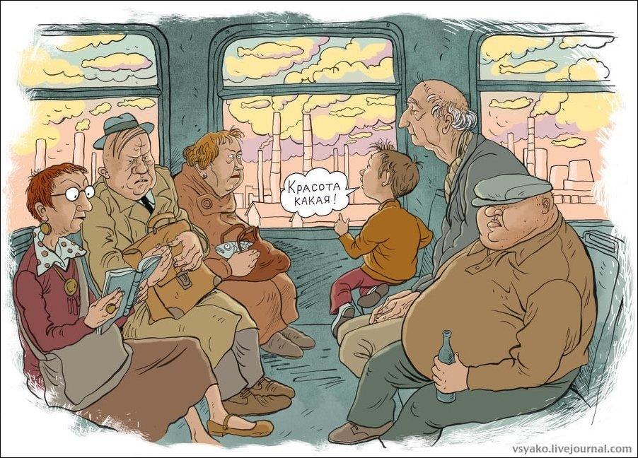 картинки приколы про жизнь карикатуры такой ситуации