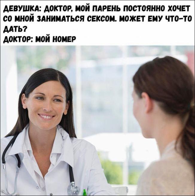 kemerovo-hochu-seksa
