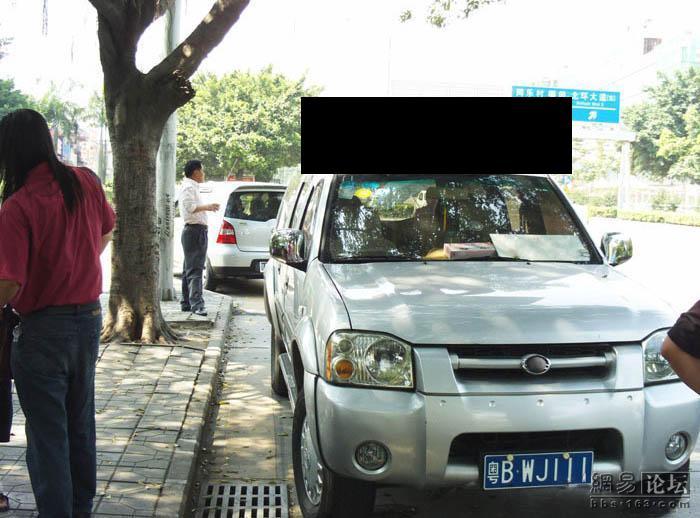 china-car-01