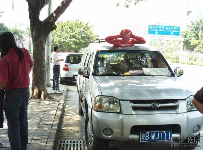 china-car-02