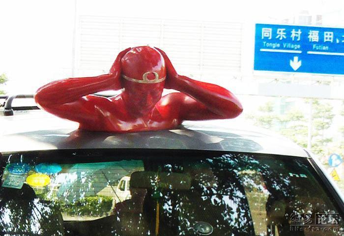 china-car-03