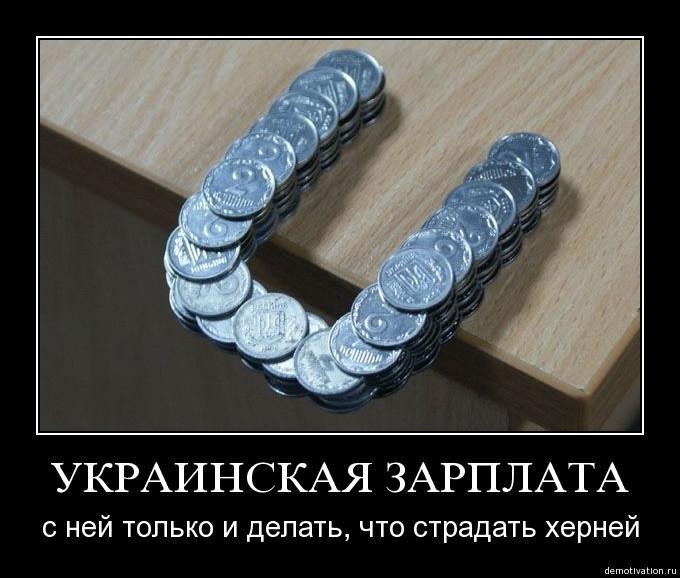http://www.prikol.ru/wp-content/gallery/june-2009/demotivation-30.jpg