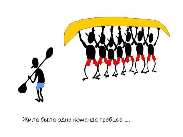 komanda-grebtsov-01