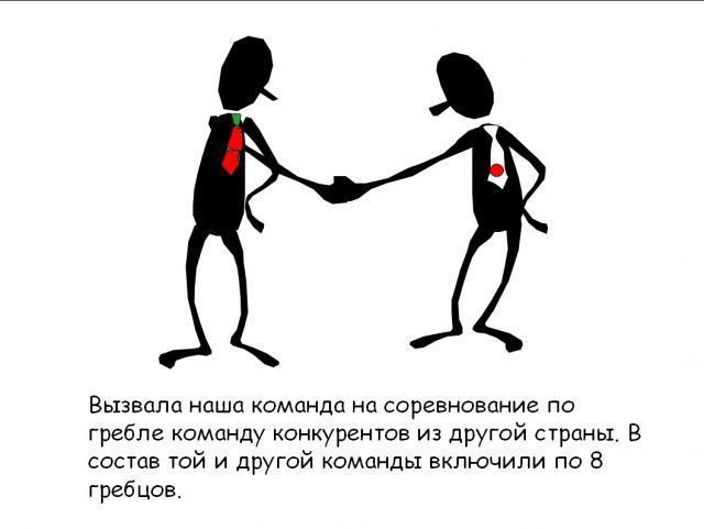 komanda-grebtsov-02