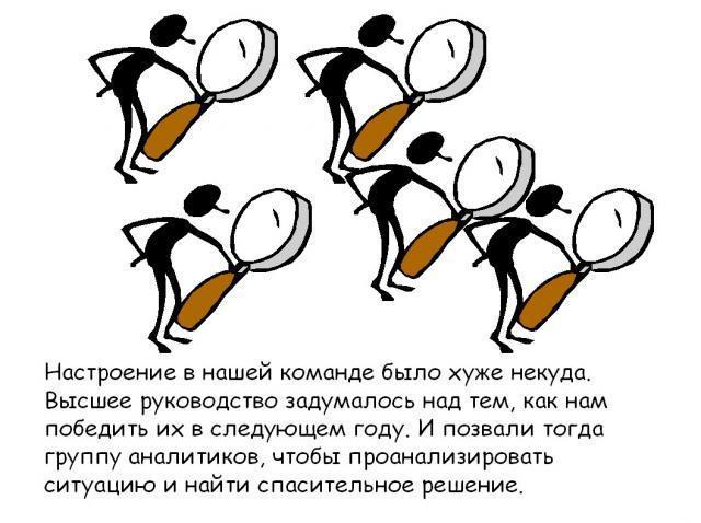 komanda-grebtsov-04