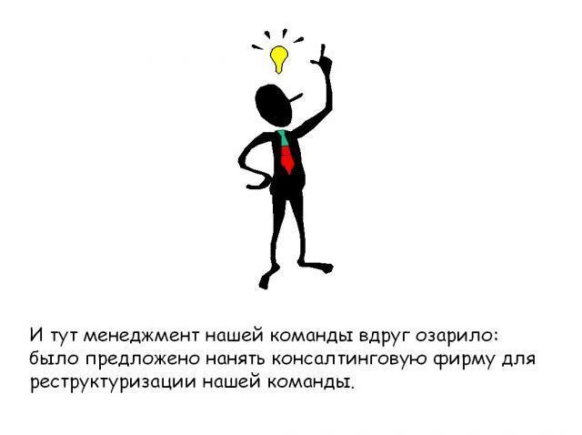 komanda-grebtsov-07