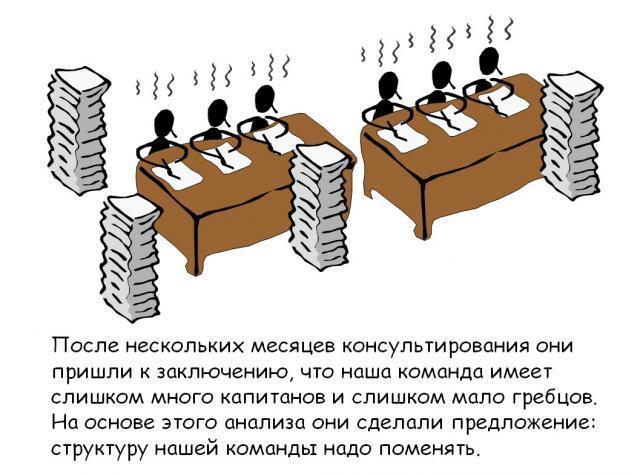 komanda-grebtsov-08