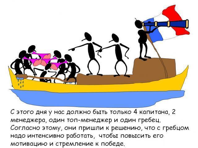 komanda-grebtsov-09