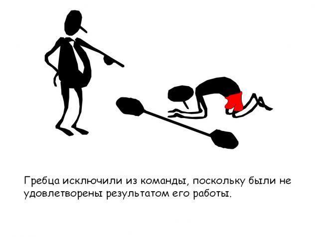 komanda-grebtsov-11