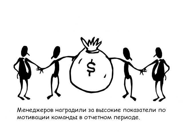 komanda-grebtsov-12