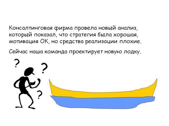 komanda-grebtsov-13