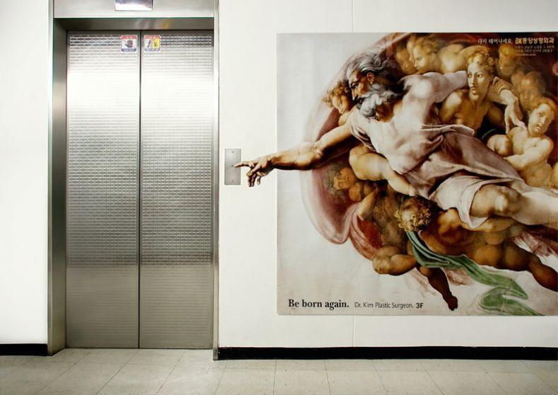 reklama-plastik-01